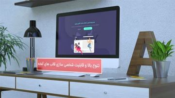تصویر از Website and App Promo