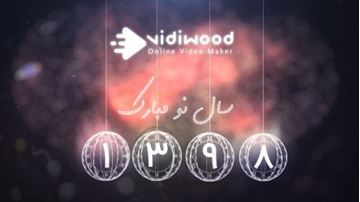 تصویر از Happy Norooz Logo Motion