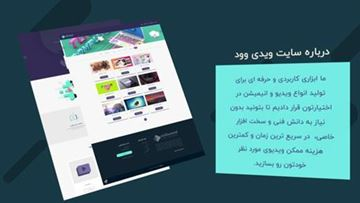 تصویر از Modern Website Promotion