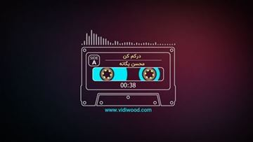 تصویر از Instagram Cassette Audio Visualizer
