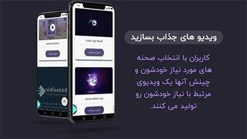 تصویر از App Promo iPhone X