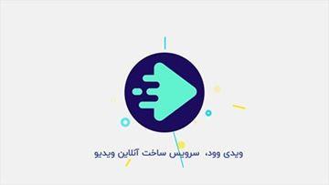 تصویر از Logo Reveals