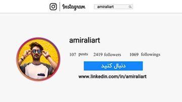تصویر از Instagram Promo