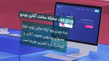 تصویر از Huge Web Promo & App Promo