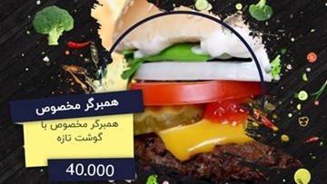 تصویر از ( Food Time Promo  (2 sizes