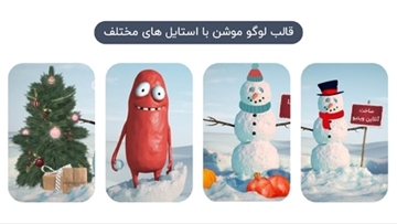 تصویر از ( Funny  Character  Christmas (2 sizes