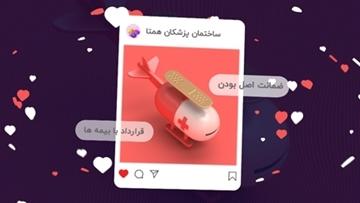 تصویر از ( Heart  Rotate Instagram (2 sizes