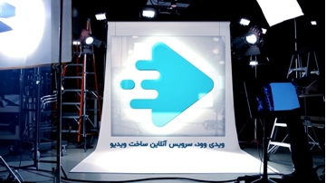 تصویر از Studio Logo Reveal