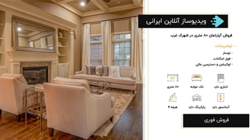 تصویر از Real Estate Modern Promo
