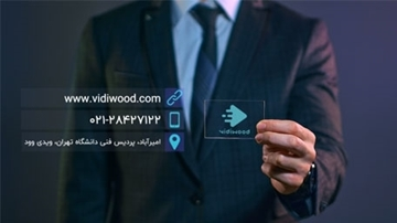 تصویر از Business Card LogoMotion