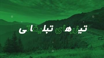تصویر از Creative Typography Opener