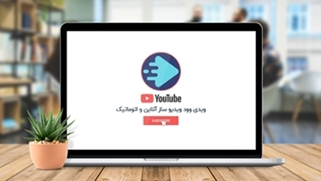 تصویر از Youtube Channel Promotion