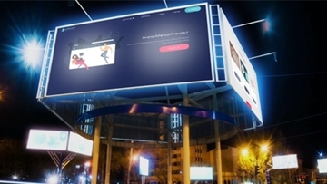 تصویر از Billboard City promo