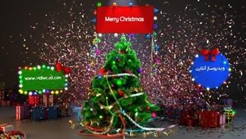تصویر از Christmas Dance