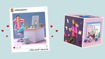 تصویر از Cube Instagram Promo