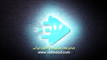 تصویر از Wall Light Logo