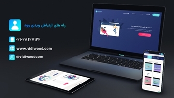 تصویر از Elegant Website Promo