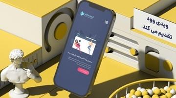 تصویر از 3D App Promo