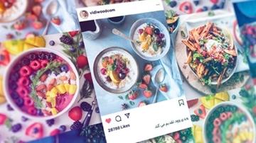تصویر از Creative Instagram Promo
