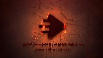 تصویر از Cinematic Logo Title2