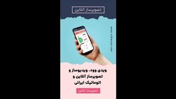 instagram-story-3