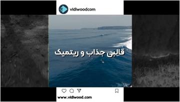 تصویر از Instagram Fast Opener