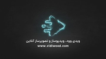 تصویر از Electrical Energy Logo