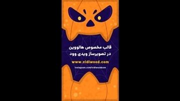 halloween-instagram-story-image